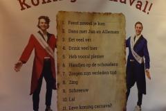 08.1 BZ Heijendaal (6)